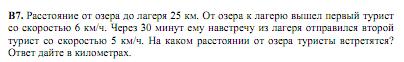 hello_html_m392db311.png
