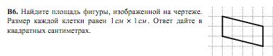 hello_html_m6b9676c1.png