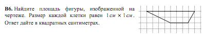 hello_html_m73b68065.png