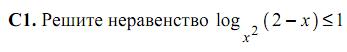 hello_html_204e680b.png