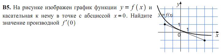 hello_html_m11e64c7b.png