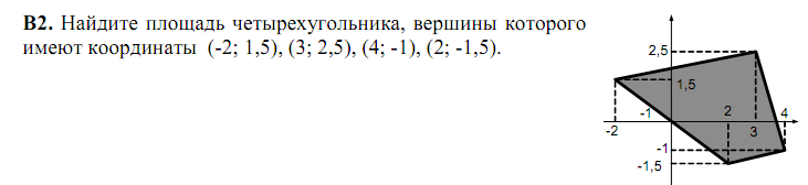 hello_html_m15b9b16b.png