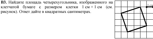 hello_html_m37b9706d.png