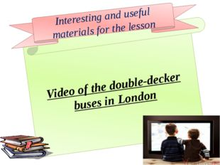 Video of the double-decker buses in London Interesting and useful materials f