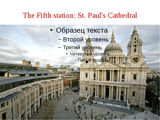 The Fifth station: St. Paul's Cathedral