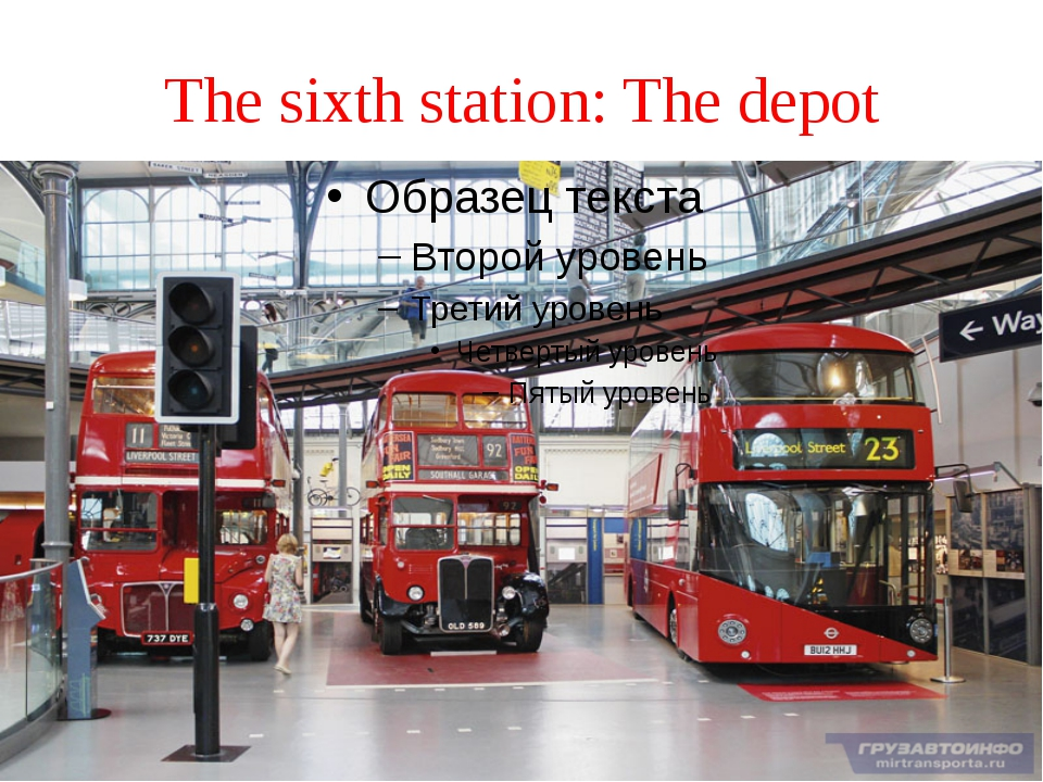 The sixth station: The depot