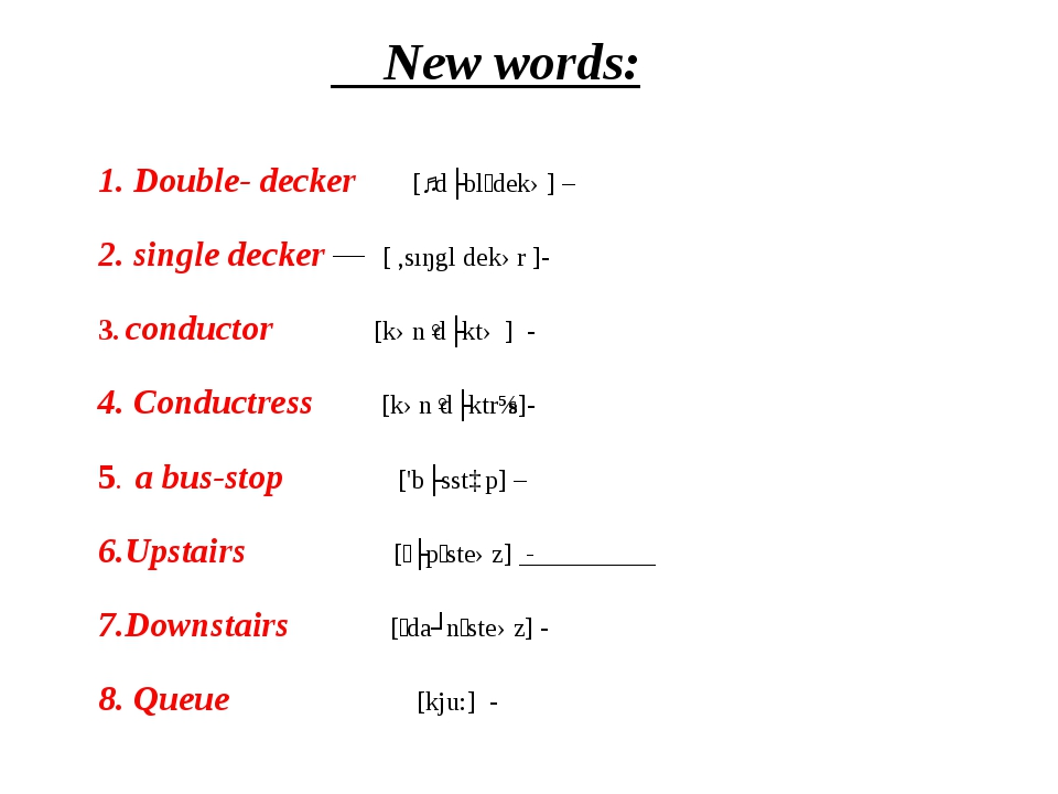 1. Double- decker [ˏdʌblˊdekə] – 2. single decker— [ ,sıŋgl dekər ]- 3. con...