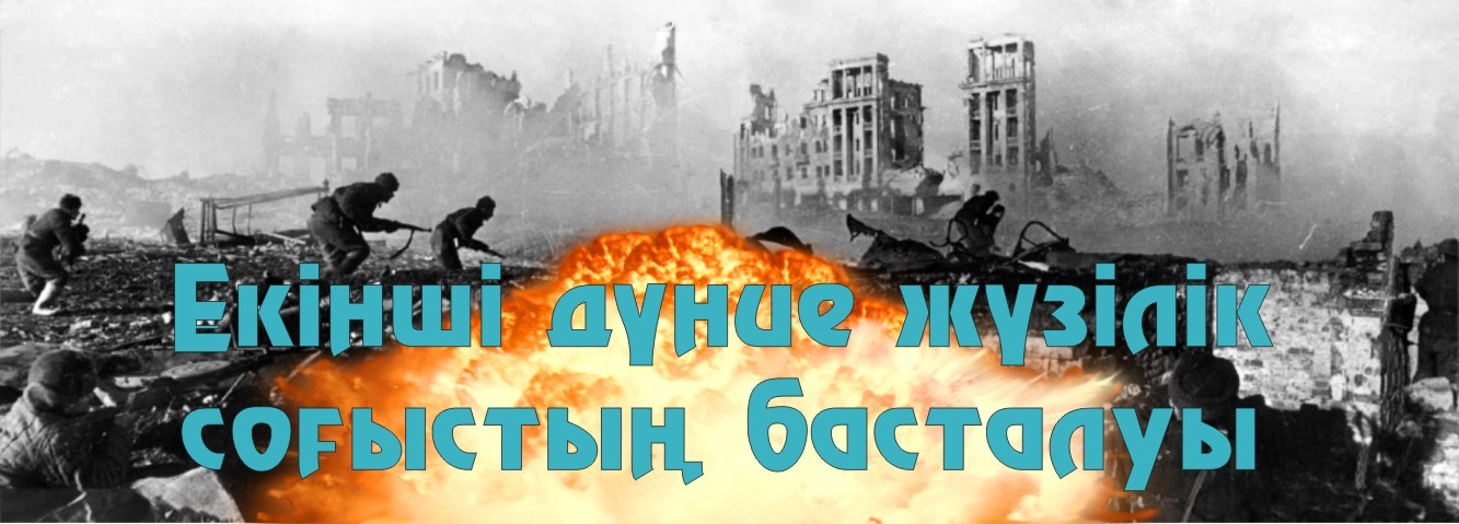 http://kazorta.org/wp-content/uploads/ekinshisogis01.jpg