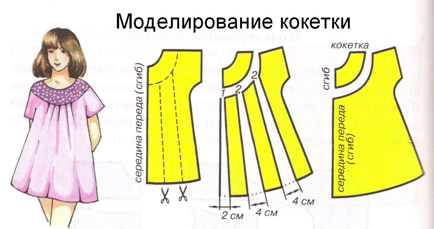 hello_html_m71256052.jpg