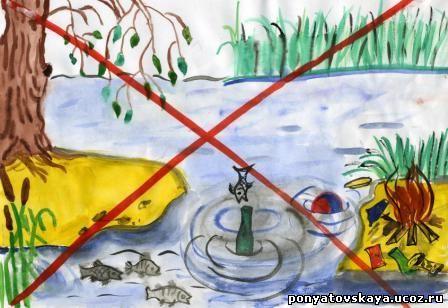 Ягоды годжи рисунок на тему не загрязняйте природу Худеем вместе!