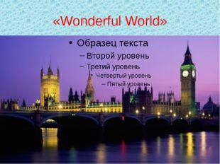 «Wonderful World»