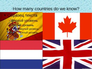 How many countries do we know?