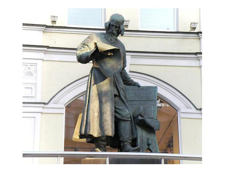 http://rpp.nashaucheba.ru/pars_docs/refs/131/130827/img3.jpg