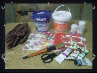 Объект для декупажа; Трехслойные салфетки; Клей ПВА или акриловый для декупаж