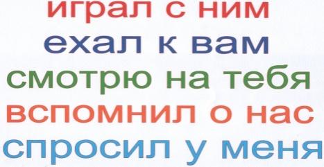 http://www.uchmet.ru/library/convert/result/526/157946/97327/97327.doc_html_2548b84c.jpg