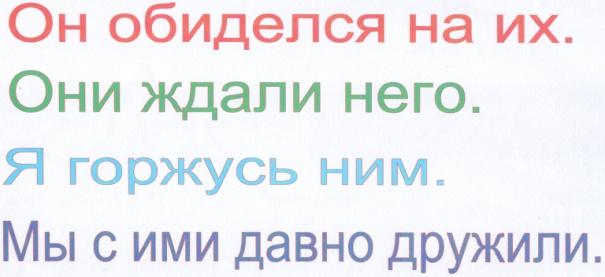 http://www.uchmet.ru/library/convert/result/526/157946/97327/97327.doc_html_m56e79b4f.jpg