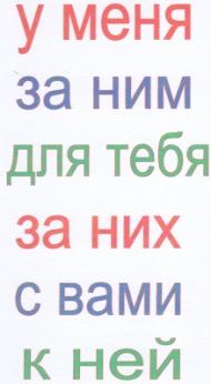 http://www.uchmet.ru/library/convert/result/526/157946/97327/97327.doc_html_3e4da1be.jpg