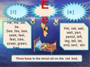 [ i:] [ e ] Ee He, me, we, be, See, fee, bee, seek, feel, feet, tree, street,