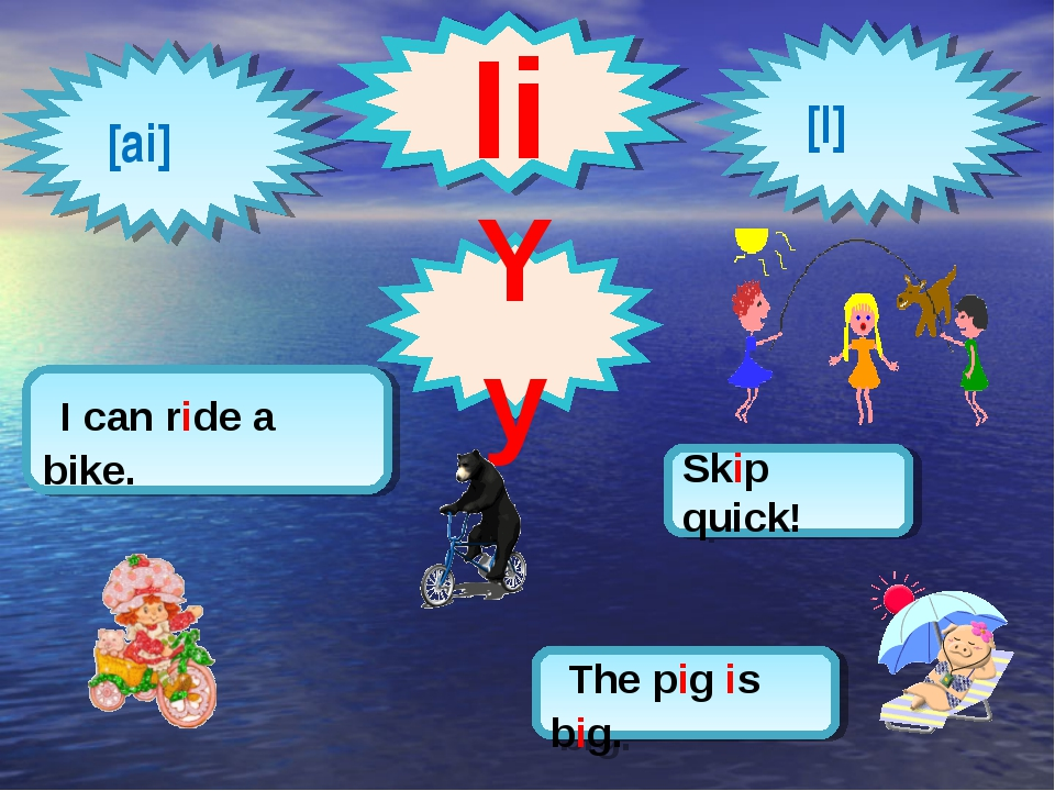[ai] Ii [I] Yy I can ride a bike. Skip quick! The pig is big.