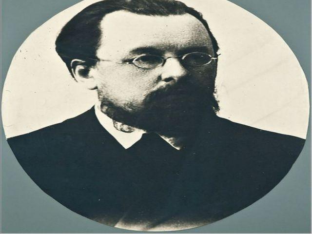 КонстК (1857-1935) Константин Эдуардович Циалковский
