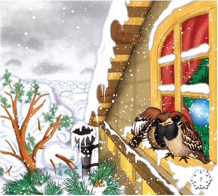 Рисунок поёт зима