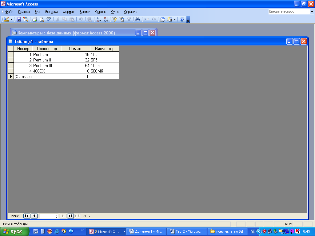 hello_html_1b38cfc8.png