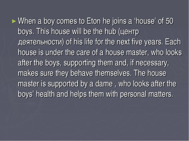 When a boy comes to Eton he joins a 'house' of 50 boys. This house will be th...