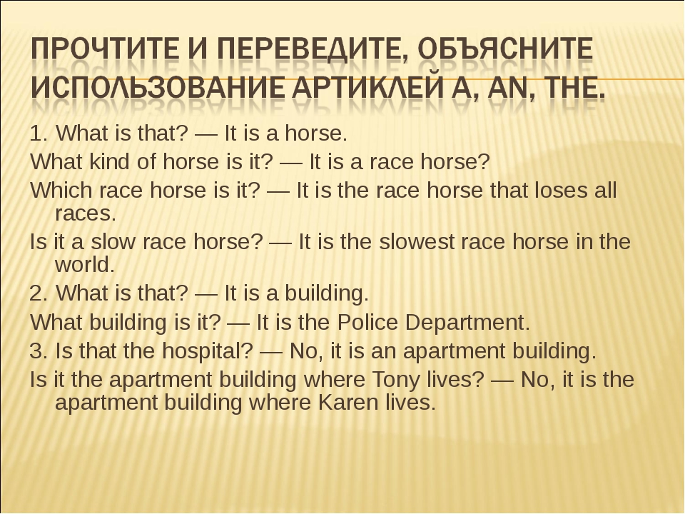 1.	What is that? — It is a horse. What kind of horse is it? — It is a race ho...
