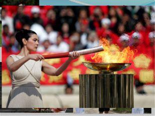 Несмотря на то, что священный огонь был известен древним грекам, они не знали