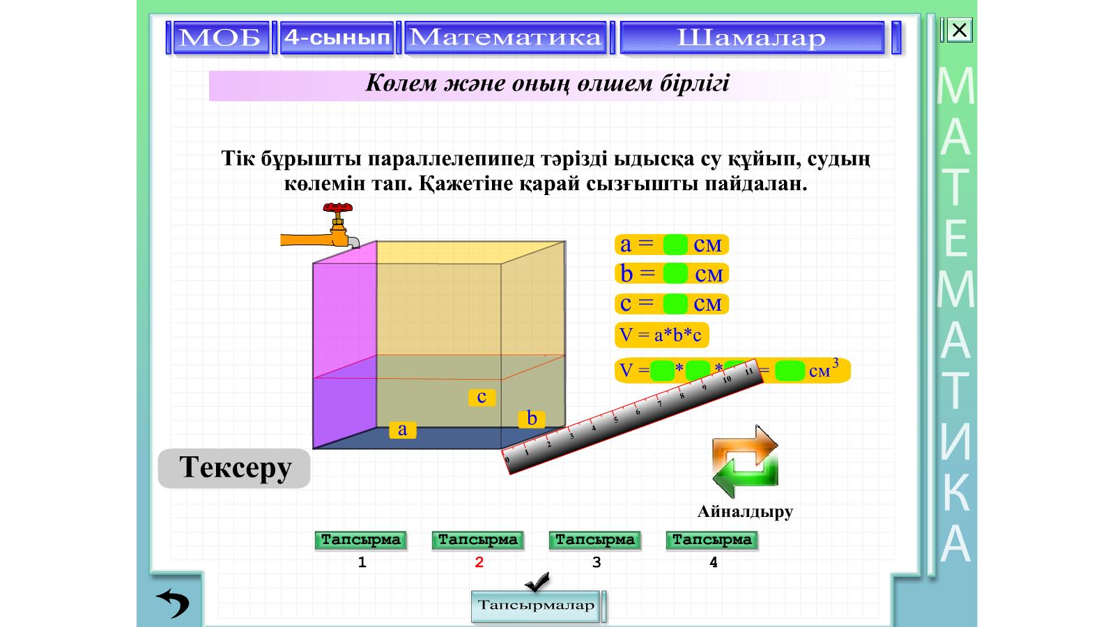hello_html_1850aa39.png