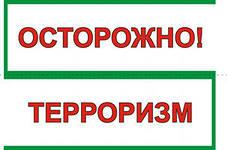 http://salovka.pnz.pnzreg.ru/files/salovka_pnz_pnzreg_ru/1/i(12).jpg