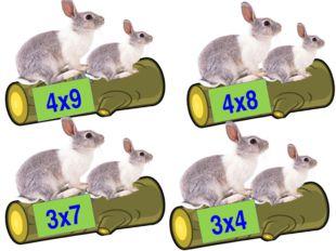 4х9 4х8 3х7 3х4