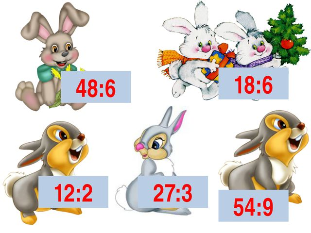 48:6 18:6 12:2 27:3 54:9