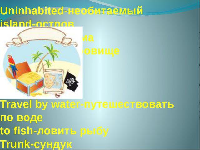 Uninhabited-необитаемый island-остров palm tree-пальма Treasure – сокровище P...