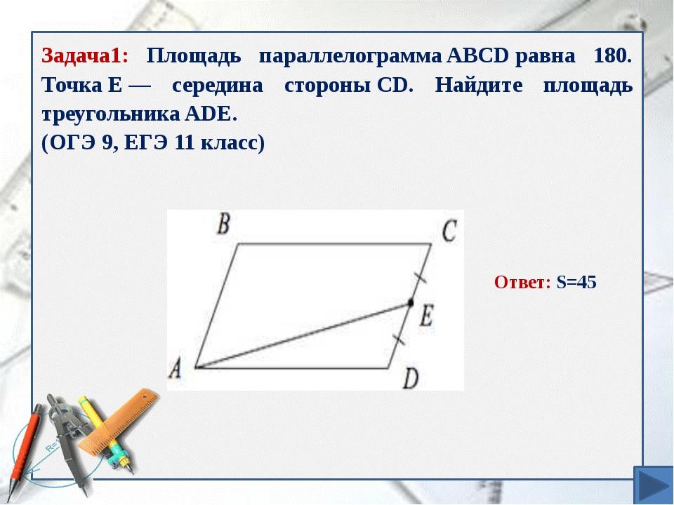 РАВИЛЬ БУХАРАЕВ *** Геометрия трав Математик несбывшийся, странник, Оглядись,...