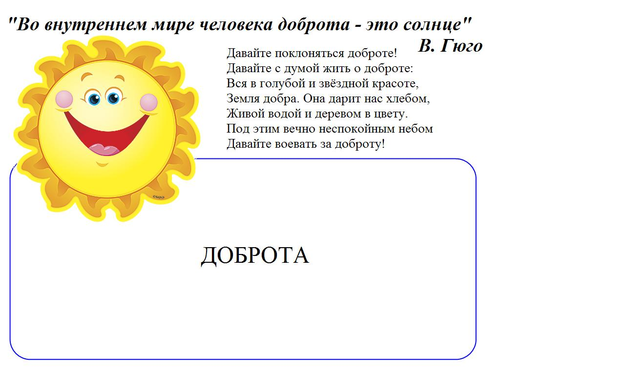 http://nashaplaneta.su/_bl/667/45284979.jpg
