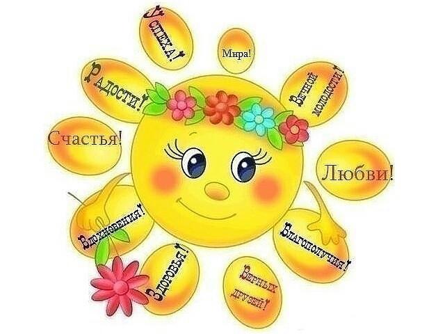 http://img1.liveinternet.ru/images/attach/c/3/122/61/122061987_Pozhlaniya.jpg