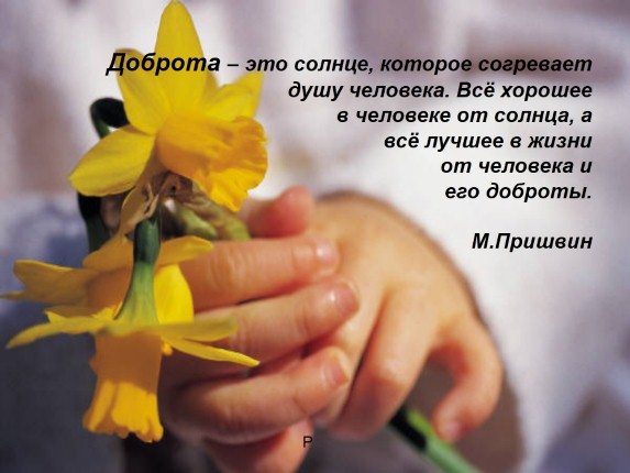 http://lusana.ru/files/3638/573/1.jpg