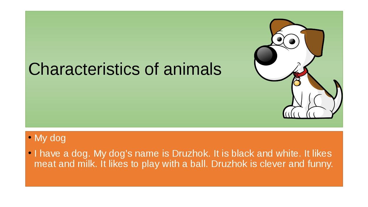 Characteristics of animals My dog I have a dog. My dog's name is Druzhok. It...