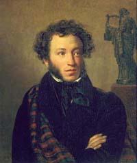 C:\Documents and Settings\bibl\Рабочий стол\Пушкин\Пушкин фото.jpg