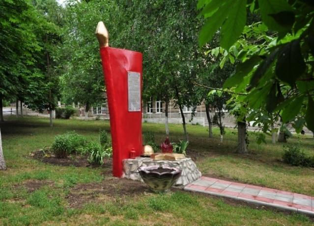 C:\Documents and Settings\Преподаватель\Рабочий стол\Акимова Г.А-музей вов\DSC_1627.JPG