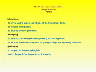 The theme: past simple tense Regular verbs AIMS: Educational: - to revise up