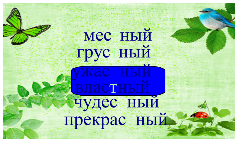 hello_html_m10e511ec.png