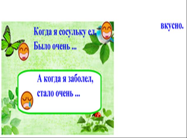 hello_html_m489064b2.png