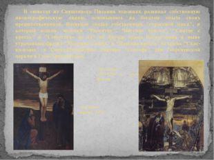 В сюжетах из Священного Писания художник развивал собственную иконографическу
