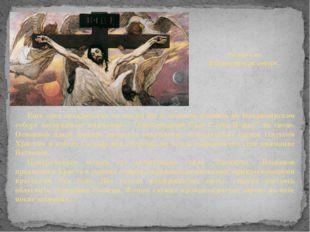 Роспись во Владимирском соборе. Еще одна грандиозная по масштабу и замыслу