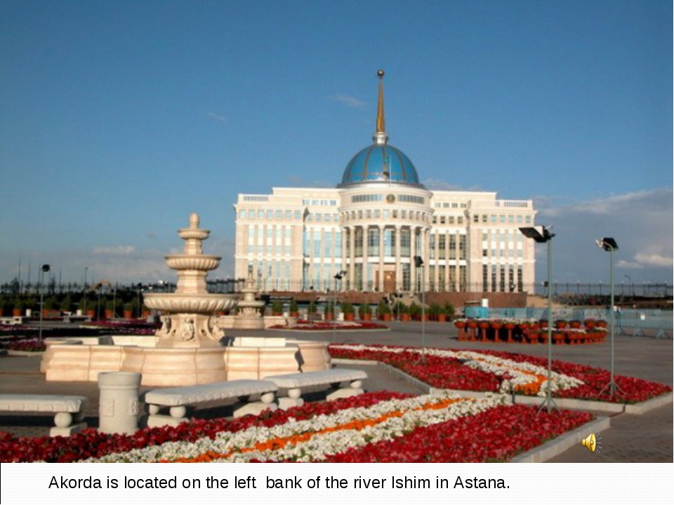 Akorda is located on the left bank of the river Ishim in Astana. Akorda