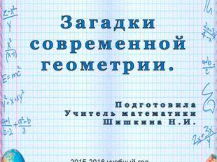 Республика Казахстан Алматинская область Жамбылский район средняя школа имени
