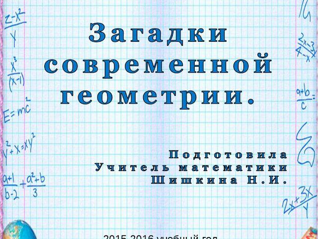 Республика Казахстан Алматинская область Жамбылский район средняя школа имени...