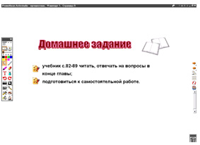 hello_html_m618eea57.jpg